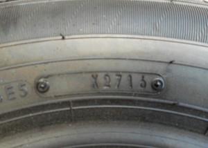 DSCN0882