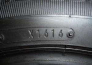 DSCN0892