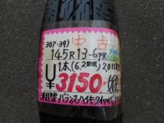 DSCN0920