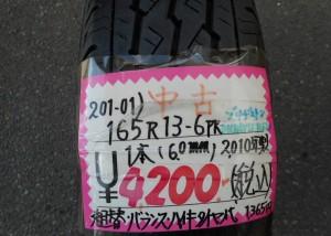 DSCN0923