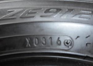 DSCN0870