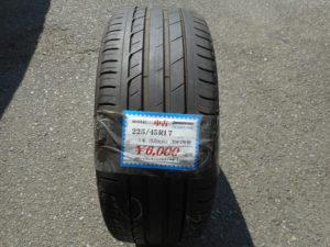 BRIDESTONE TURANZA T001 (810-16)